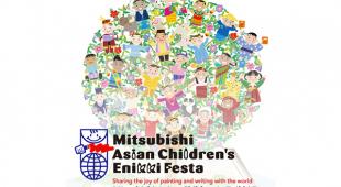 Enikki Festa: orgogliosi dei lavori dei nostri piccoli