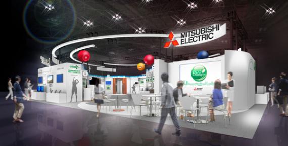 Lo stand Mitsubishi Electric ad Ecopro 2016