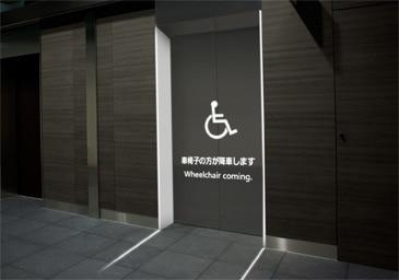 Indicazioni proiettate sulla porta dell'ascensore