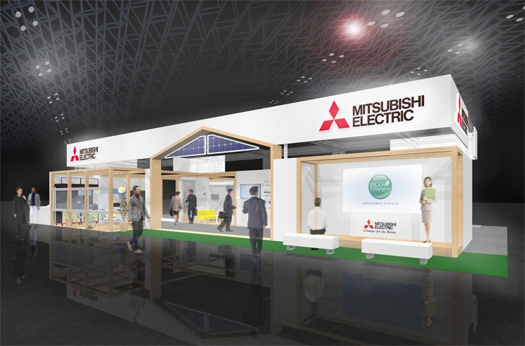 Stand Mitsubishi Electric