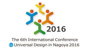 Creating value through universal design