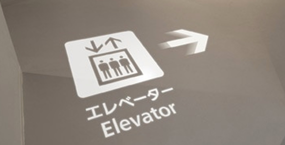Mitsubishi Electric uses illumination for simplifying orientation within buildings